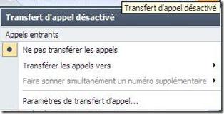 TransfertAppel
