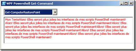 WPF_PowerShell TextBox