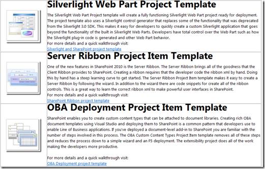 Projet Visual Studio 2010 pour Sharepoint 2010