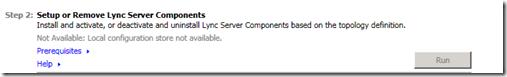 Lync Server Step 2
