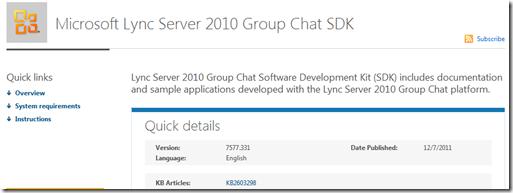 Lync Group Chat SDK